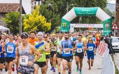 La RFEA nos concede la organización del Cto de España de Medio Maratón